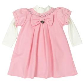 Комплект 2 в 1 для девочки Baby Rose (код товара: 2406): купить в Berni