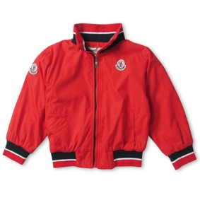 Куртка-ветровка для мальчика  (код товара: 2575): купить в Berni