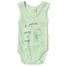Боди-Маечка с надписью Fantastic Baby оптом (код товара: 3166)