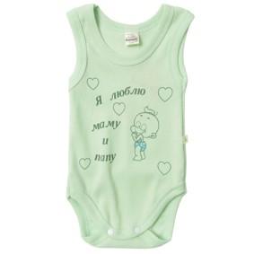 Боди-Маечка с надписью Fantastic Baby (код товара: 3166): купить в Berni