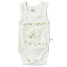Боди-Маечка с надписью Fantastic Baby оптом (код товара: 3167)