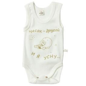 Боди-Маечка с надписью Fantastic Baby (код товара: 3167): купить в Berni