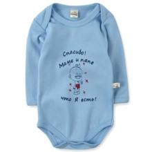 Боди для мальчика с надписью Fantastic Baby оптом (код товара: 3577)