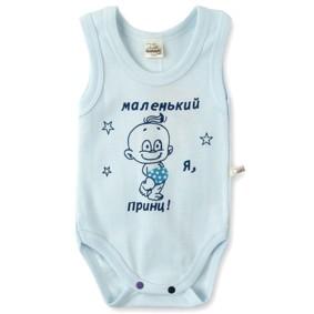 Боди-Маечка для мальчика с надписью Fantastic Baby оптом (код товара: 3575): купить в Berni