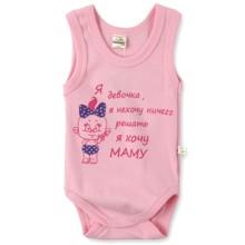 Боди-Маечка с надписью для девочки Fantastic Baby оптом (код товара: 3573)
