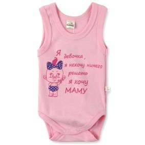 Боди-Маечка с надписью для девочки Fantastic Baby оптом (код товара: 3573): купить в Berni