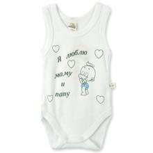Боди-Маечка с надписью Fantastic Baby оптом (код товара: 3574)