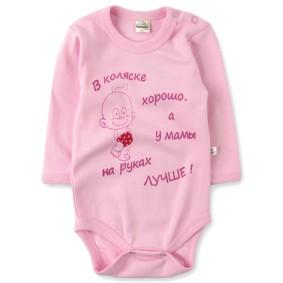 Боди с надписью для девочки Fantastic Baby оптом (код товара: 3569): купить в Berni