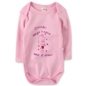 Боди с надписью для девочки Fantastic Baby оптом (код товара: 3576): купить в Berni