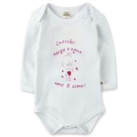 Боди с надписью для девочки Fantastic Baby оптом (код товара: 3581): купить в Berni