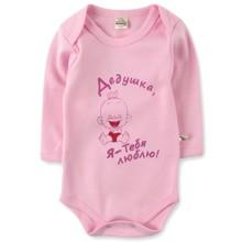 Боди с надписью для девочки Fantastic Baby оптом (код товара: 3583)