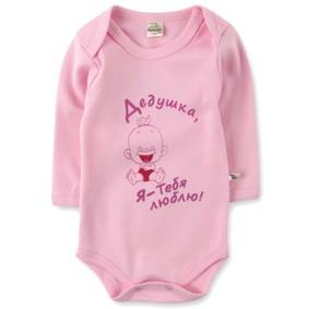 Боди с надписью для девочки Fantastic Baby (код товара: 3583): купить в Berni