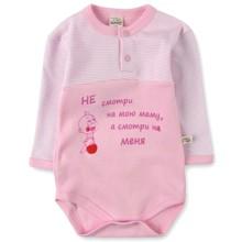 Боди с надписью для девочки Fantastic Baby оптом (код товара: 3592)