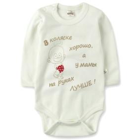 Боди с надписью Fantastic Baby (код товара: 3565): купить в Berni