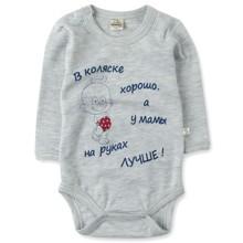 Боди с надписью Fantastic Baby оптом (код товара: 3566)
