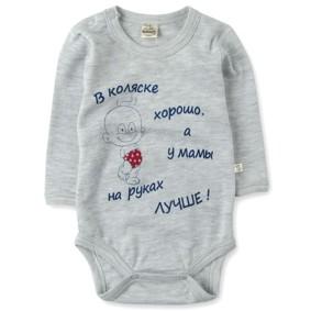 Боди с надписью Fantastic Baby (код товара: 3566): купить в Berni