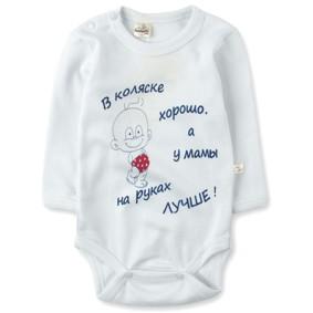 Боди с надписью Fantastic Baby (код товара: 3567): купить в Berni