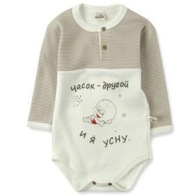 Боди с надписью Fantastic Baby оптом (код товара: 3570): купить в Berni