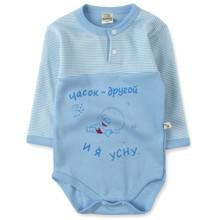 Боди с надписью Fantastic Baby (код товара: 3572)