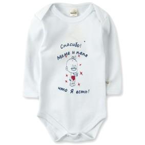 Боди с надписью Fantastic Baby оптом (код товара: 3578): купить в Berni