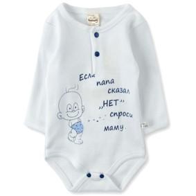 Боди с надписью Fantastic Baby оптом (код товара: 3579): купить в Berni