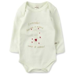 Боди с надписью Fantastic Baby оптом (код товара: 3580): купить в Berni