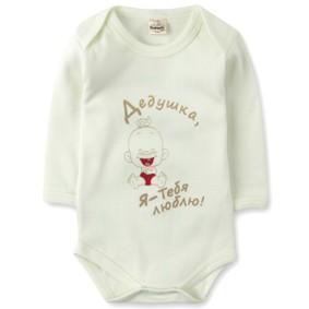 Боди с надписью Fantastic Baby оптом (код товара: 3584): купить в Berni