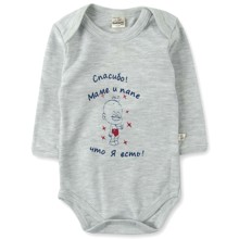Боди с надписью Fantastic Baby оптом (код товара: 3585)