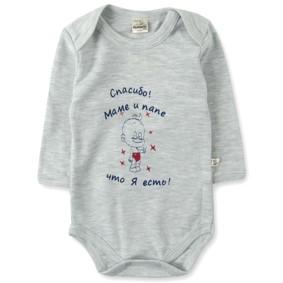 Боди с надписью Fantastic Baby оптом (код товара: 3585): купить в Berni