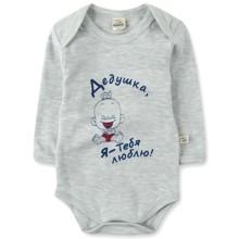 Боди с надписью Fantastic Baby (код товара: 3586)