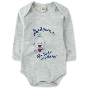 Боди с надписью Fantastic Baby оптом (код товара: 3586): купить в Berni