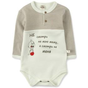 Боди с надписью Fantastic Baby оптом (код товара: 3587): купить в Berni