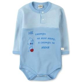 Боди с надписью Fantastic Baby оптом (код товара: 3593): купить в Berni