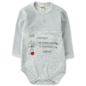 Боди с надписью Fantastic Baby оптом (код товара: 3594): купить в Berni