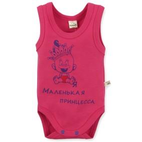 Боди-Маечка с надписью для девочки Fantastic Baby оптом (код товара: 3646): купить в Berni