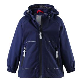 Ветровка для мальчика (511162-6980) (код товара: 37539): купить в Berni