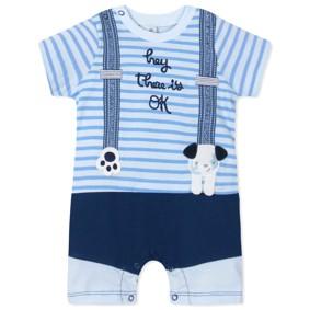 Песочник для мальчика оптом (код товара: 37828): купить в Berni