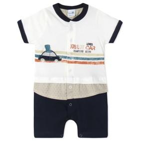 Песочник для мальчика (код товара: 37838): купить в Berni