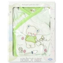Набор 5 в 1 для новорожденного Bebitof  (код товара: 3918)