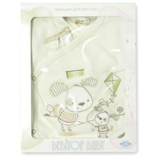 Набор 5 в 1 для новорожденного Bebitof  оптом (код товара: 3932)