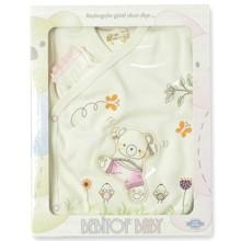 Набор 5 в 1 для новорожденного Bebitof  (код товара: 3935)