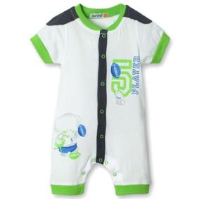 Песочник для мальчика Bonne Baby (код товара: 3951): купить в Berni