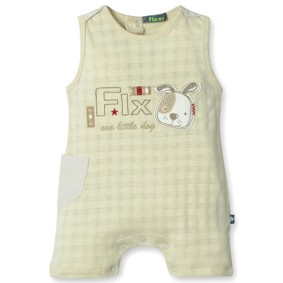 Песочник для мальчика Flexi (код товара: 3946): купить в Berni