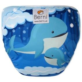 Многоразовые трусики для плавания (код товара: 39768): купить в Berni