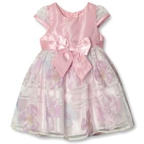 Нарядное Платье для девочки Shamila (код товара: 4056): купить в Berni