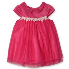 Нарядное Платье для девочки Shamila оптом (код товара: 4061): купить в Berni