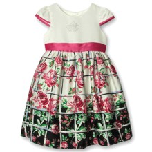 Нарядное Платье для девочки Shamila (код товара: 4084)