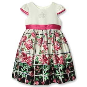 Нарядное Платье для девочки Shamila оптом (код товара: 4084): купить в Berni