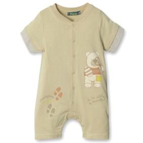 Песочник для мальчика Flexi (код товара: 4034): купить в Berni