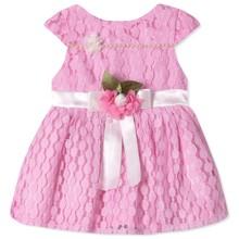 Платье для девочки (код товара: 40279)